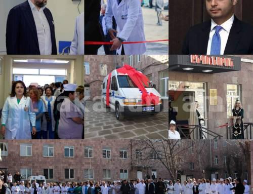 Ինչու մարզպետը չի բարեհաճել «Վաղարշապատ» հիվանդանոցի բացմանը