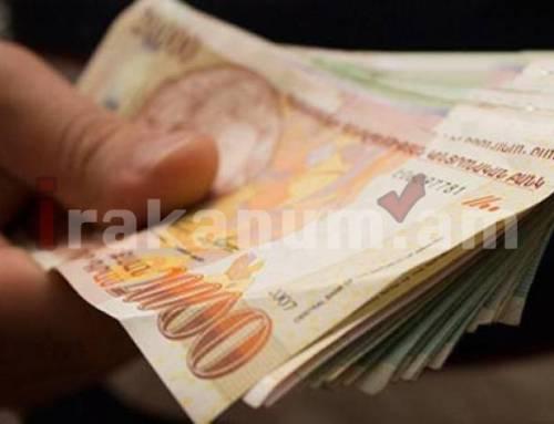 Հասարակական կազմակերպության նախագահը կասկածվում է տարբեր անձանցից 29,5 մլն դրամի հափշտակության մեջ