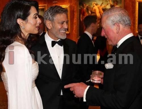 Ամալ Քլունին շքեղ սպիտակ զգեստով մասնակցել է արքայազն Չարլզի կազմակերպած ընթրիքին