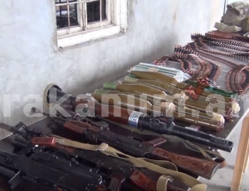 Ոստիկանության տեսանյութը Արշալույս գյուղում հայտնաբերած զենք զինամթերքի մասին