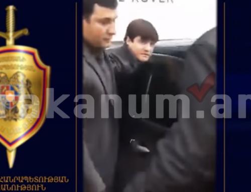 Ոստիկանությունը հրապարակել է «Աստրախանցի Հայկոյին» բերման ենթարկելու տեսանյութը