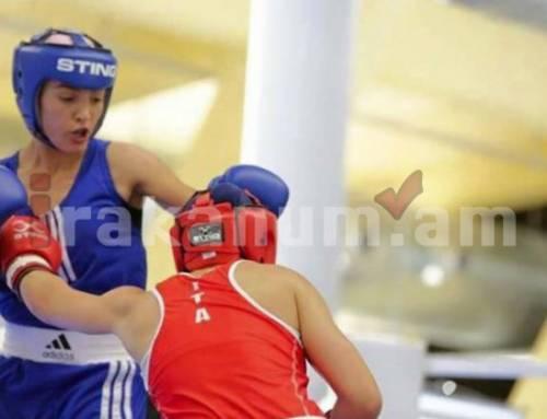 Բռնցքամարտիկ Անի Հովսեփյանը դարձել է Եվրոպայի երիտասարդների առաջնության փոխչեմպիոն