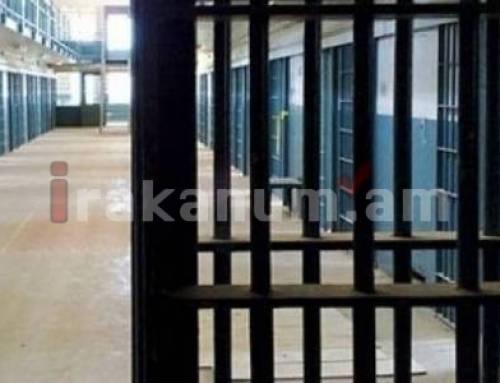 Արմավիր ՔԿՀ-ում ցմահ դատապարտյալը անժամկետ հացադուլ է հայտարարել