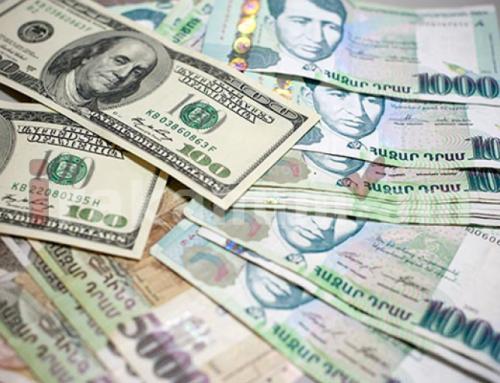 Դոլարի փոխարժեքն աճել է. եվրոն էժանացել է ավելի քան երկու դրամով
