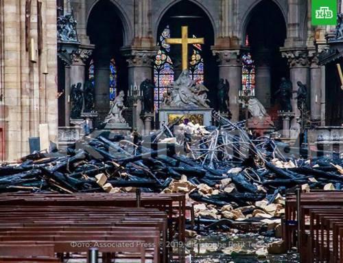 Փարիզի Աստվածամոր տաճարը՝ հրդեհից հետո (լուսանկարներ)