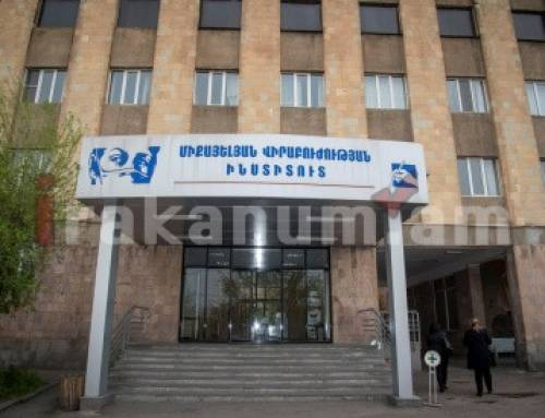 Արտակարգ դեպք Երևանում. կրծքավանդակի ձախ մասում ստացած հրազենային վնասվածքով հիվանդանոց է տեղափոխվել զինվորական համազգեստով երիտասարդ տղա