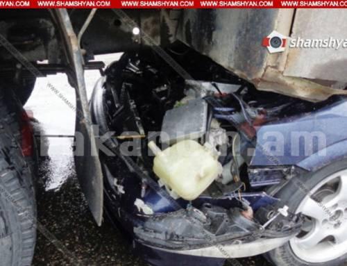 Երևան-Սևան ավտոճանապարհին Opel-ը մխրճվել է բեռնատար ЗИЛ-ի մեջ, կան տուժածներ