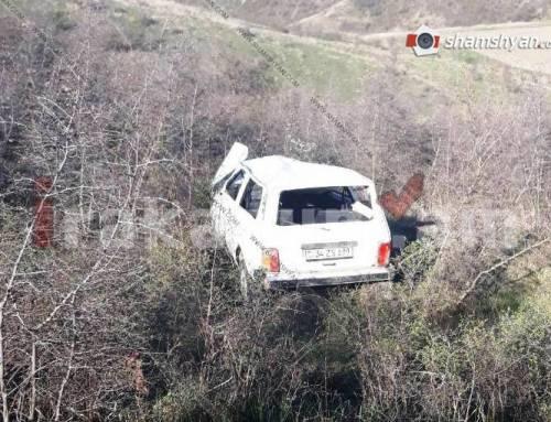 Տավուշի մարզում մեքենան ընկել է ձորը. վարորդը տեղում է մահացել, ուղևորը՝ հիվանդանոցում