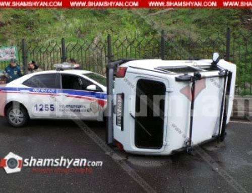 Խոշոր ավտովթար Երևանում. Հրազդանի կիրճում բախվել են Niva-ն ու Opel-ը. Niva-ն կողաշրջվել է. օպերատիվ են գործել ոստիկաններն ու փրկարարները