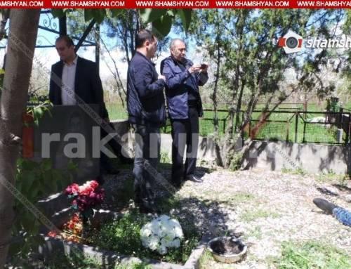 Երևանում ծնողների գերեզմանի մոտ հայտնաբերվել է «Սպայկա» ընկերության 36-ամյա անվտանգության պետի դին
