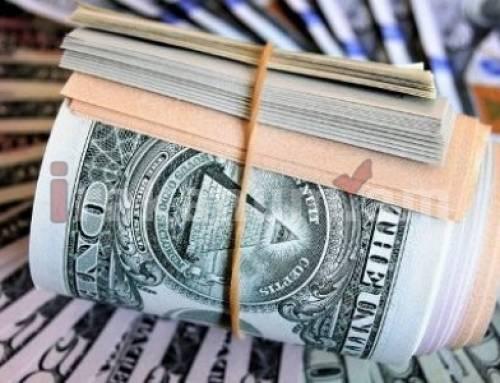 Դոլարի փոխարժեքը նվազել է, եվրոյինը՝ եւս