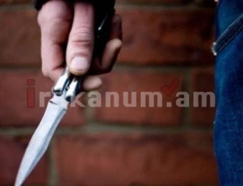 Գյումրիի ոստիկանները պարզել են դանակահարության հանգամանքները. հարվածը եղել է կրծքավանդակին
