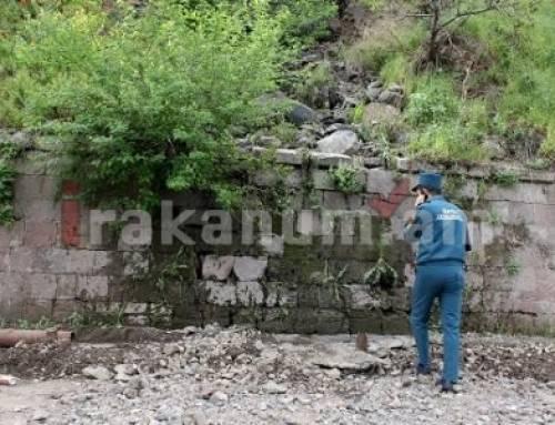 Անձրեւների հետեւանքով փլուզվել է Մեղրաձոր գյուղի ճանապարհի մի հատվածը