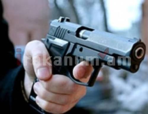 Կրակոցներ Երեւանում․ հրազենային վնասվածքով երկու երիտասարդ է հոսպիտալացվել