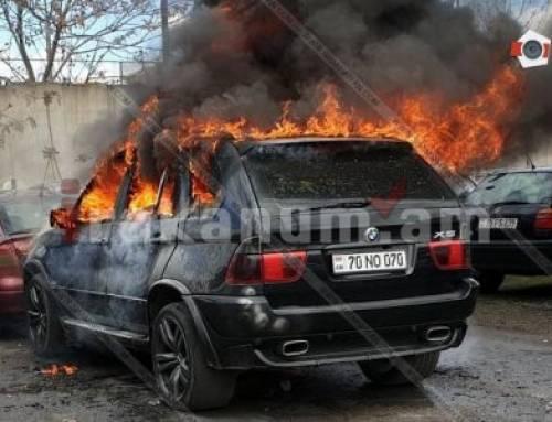Արտակարգ դեպք ՃՈ հատուկ պահպանվող տարածքում. BMW X5-ը վերածվել է մոխրակույտի