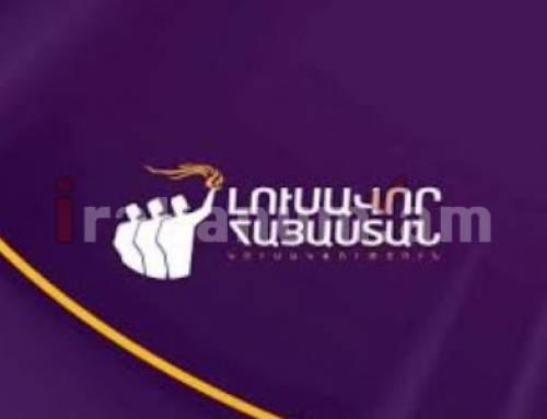 Արմավիրում բացվել է «Լուսավոր Հայաստան» կուսակցության գրասենյակը. Հաջորդը կբացվի Կապանում (տեսանյութ)