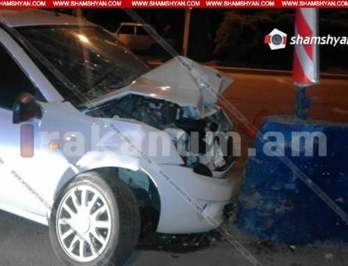 Կոտայքում վարորդն ավտոմեքենայով բախվել է բետոնե պատնեշին