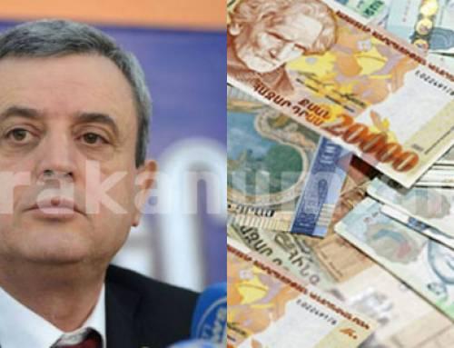 Դրամը կարժեզրկվի՞
