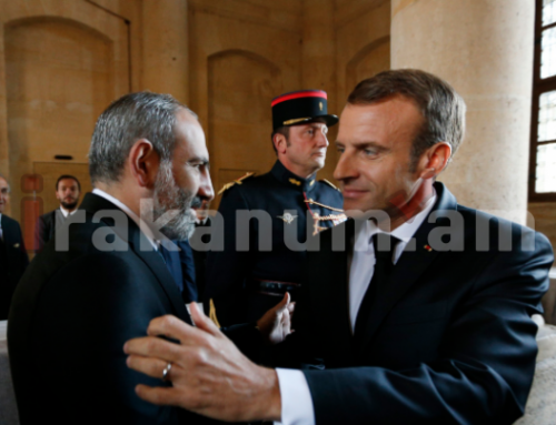Անսահման տխրություն է իջնում Փարիզի Աստվածամոր տաճարի այժմյան պատկերին նայելիս․ Փաշինյան