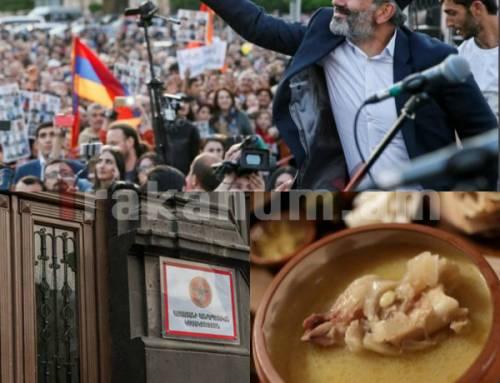 Թող ինքը գնա․ ՀՀԿ-ից պատասխանում են Փաշինյանի՝ քաղաքացու օրը խաշ ուտելու առաջարկին