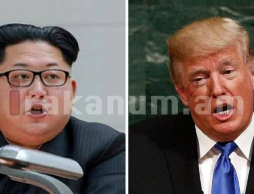 Հյուսիսային Կորեան ԱՄՆ-ից պահանջում է վերադարձնել բեռնանավը