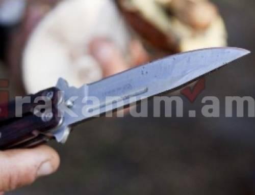 Ուղեւորը դանակի սպառնալիքով տաքսու վարորդից հափշտակել է բջջային հեռախոս, ձեռքի ժամացույց եւ փող