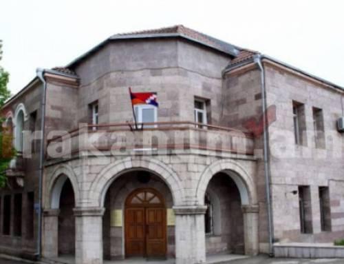 Արցախի ԱԳՆ-ն անդրադարձել է բանակցությունների ձևաչափի և հակամարտության կարգավորման իրավական հիմքերի շուրջ Ադրբեջանի շահարկումներին