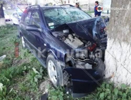 Գեղարքունիքում Opel-ը բախվել է հաստաբուն ծառին. վիրավորներն ամուսիններ են