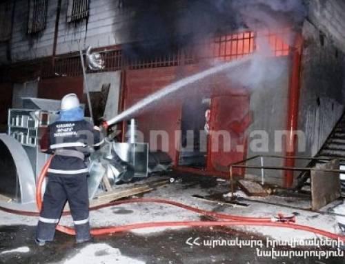 Գյումրիում այրվել է մթերային խանութ․ ներսում եղել է քաղաքացի
