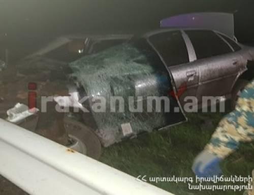 Երևան-Սևան ճանապարհին «Opel»-ը բախվել է արգելապատնեշին. վարորդը տեղում մահացել է
