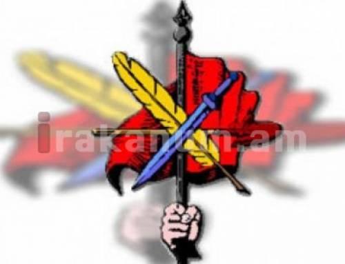 Սիրո եւ համերաշխության կարգախոսի քողի տակ գործող ուժերն անցել են բոլոր թույլատրելի սահմանները. ՀՅԴ Արցախ