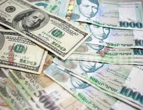 Դոլարի փոխարժեքի անկումը շարունակվում է