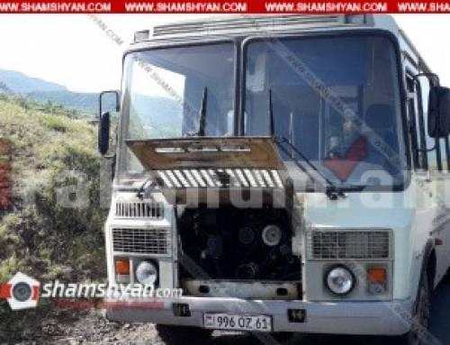 Արտակարգ դեպք Սյունիքի մարզում. հրդեհ է բռնկվել էքսկուրսիա մեկնող Կապանի դպրոցներից մեկի մարդատար ավտոբուսում