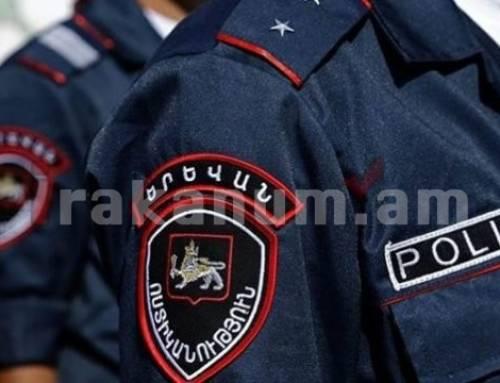 ՀՀ ոստիկանությունը մեկ օրում բացահայտել է հանցագործության 52 դեպք