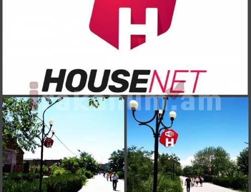 Անվճար WiFI զբոսայգում․HouseNET-ի անակնկալը՝ արմավիրցիներին