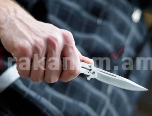 Դանակահարություն Քաջազնունի փողոցում. կասկածյալը ներկայացել է ոստիկանություն