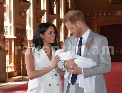Արքայազն Հարին Հայրերի օրվա պատվին հրապարակել է որդու լուսանկարը