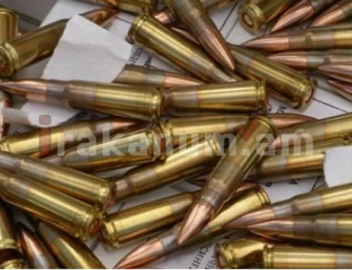 Տղամարդը տան հատակը քանդելիս զենք-զինամթերք է գտել ու հանձնել ոստիկանություն