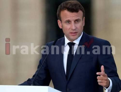 Ֆրանսիան կողմ չէ Եվրոպայի խորհրդից Ռուսաստանի դուրս գալուն