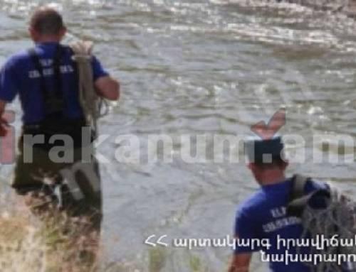 Հրազդան քաղաքում 9 տարեկան երեխան ընկել է ջրանցքը