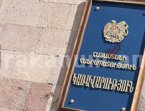 Կառավարությունը մաքսային արտոնություն տրամադրեց «Քանաքեռի կարի ֆաբրիկա» ՍՊԸ-ին