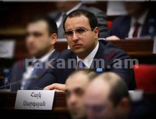 Պատգամավոր Հայկ Սարգսյանը դատի է տվել լրատվամիջոցին