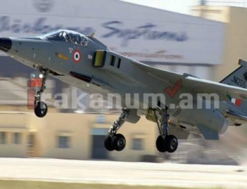 Հնդկաստանում ինքնաթիռը քաղաքի վրա ուսումնական ռումբեր է նետել թռչնի հետ բախման պատճառով