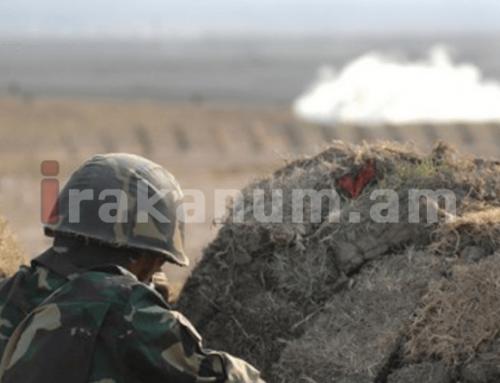 Ադրբեջանական կողմը վերսկսել է գործողությունները հայ֊ադրբեջանական սահմանին