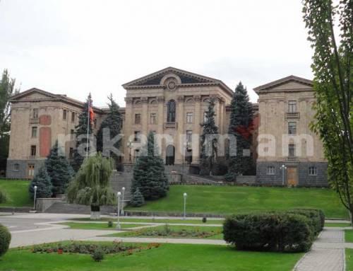Ոստիկանները «Կանեփ-կակաչ 2019» օպերացիա են իրականացրել ԱԺ-ում. կա բերման ենթարկված