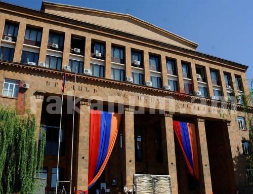 ԵՊՀ «այլախոհ» դասախոսները «բլոկադայի» են ենթարկվում. «Փաստ»