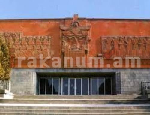 Երևանում վրաերթի է ենթարկվել Էրեբունի պատմահնագիտական արգելոց-թանգարանի փոխտնօրենը