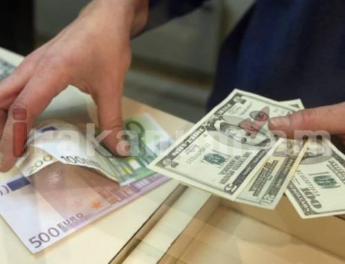 Ամերիկյան մեկ դոլարը գնվում է 474.50 դրամ նվազագույն և 476 դրամ առավելագույն փոխարժեքով