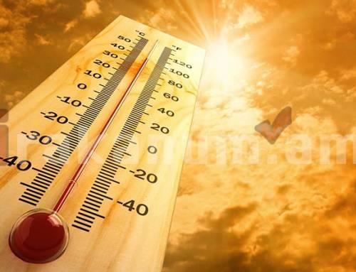Ինչպես դիմակայել շոգին