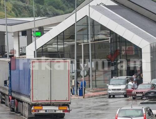 Վրաստանի հատուկ ծառայությունները կասեցրել են Հայաստանից ՌԴ ռադիոակտիվ նյութերի փոխադրման փորձը